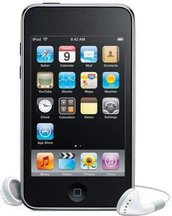 The second generation iPod Touch comes in three capacities 8GB, 16GB and